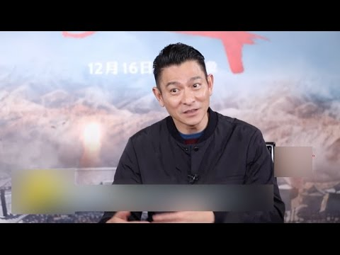 "Chinese Super Star Andy Lau on Making ""The Great Wall"""