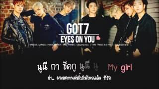 [KARAOKE - THAISUB] GOT7 - Eyes on you (눈이가요)
