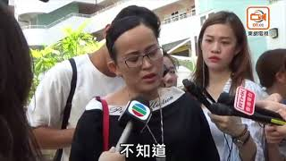 Publication Date: 2018-06-02 | Video Title: 小一派位:女入名校富爸遊艇慶祝 子派最後志願母喊爆