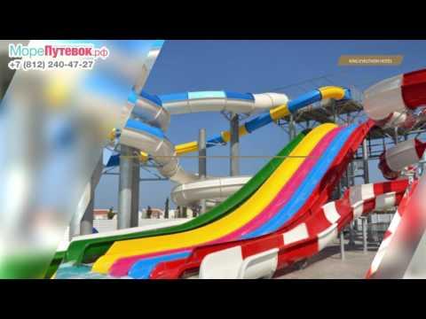 Обзор отеля King Evelthon 5★ | Отели Айя Напа Кипр