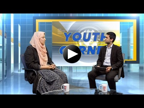 Youth Corner | Episode 7 | Halima Khanom