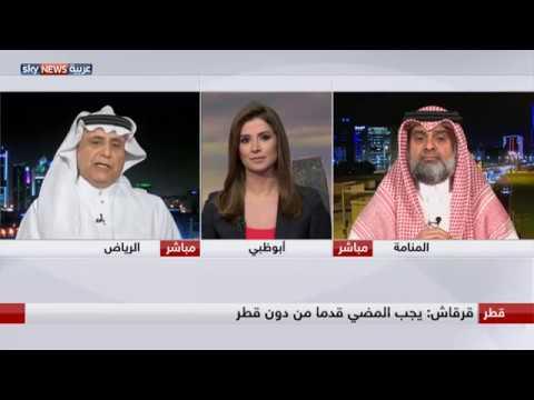 المضي قدماً من دون قطر  - نشر قبل 6 ساعة