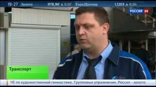 Единый билет в Крым 2015.