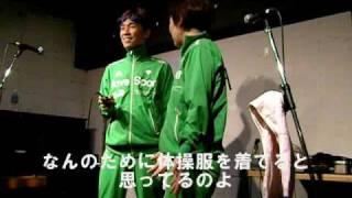 Q(ku:)の代々木アルティカライブです シャンバラ体操という体操をしてい...