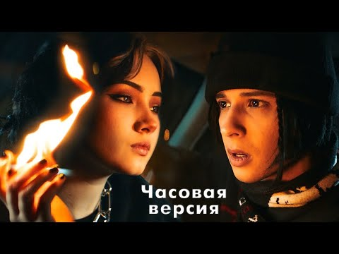 SLAVA MARLOW  - Ты Горишь Как Огонь 1 час