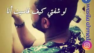 احمد الصادق اشكي ليك يا يمة