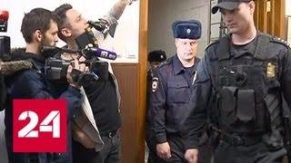 Пачки денег, слитки золота и оружие: об обысках по делу семьи Арашуковых - Россия 24