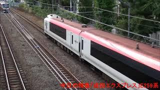 2017年8月13日(日)今日の特急「成田エクスプレス41号」9241M E259系(Ne016編成) 成田空港行