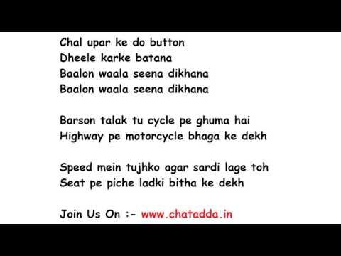GALTI SE MISTAKE Full Song Lyrics Movie - Jagga Jasoos | Arijit Singh, Amit Mishra