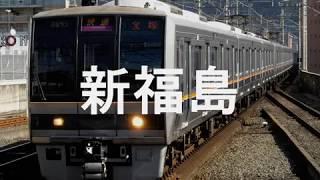 曲名は「侵略ノススメ」です。 木津から福知山までの駅名を順番に歌います。 写真は自分で撮ってきました。 #駅名記憶向上委員会.