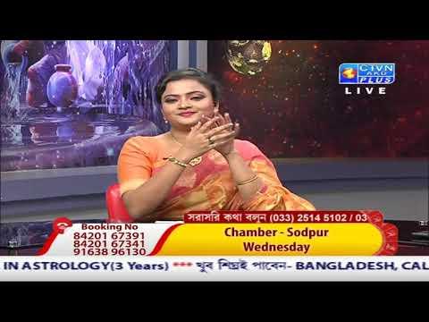 AVI SHASTRI ( Astrology ) CTVN Programme on MARCH 15, 2019