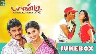 Pandi - Jukebox | Raghava Lawrence | Sneha | Srikanth Deva | Rasu Madhuravan | Massaudios