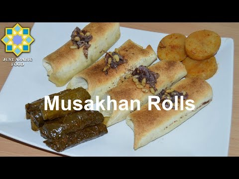 Musakhan rolls- Palestinian recipe - just Arabic food