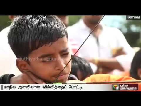 State-level archery games held in Coimbatore, 100 students participate