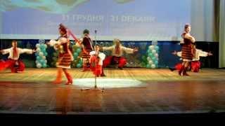 День Солидарности Азербайджанцев Мира - Украинский народный танец