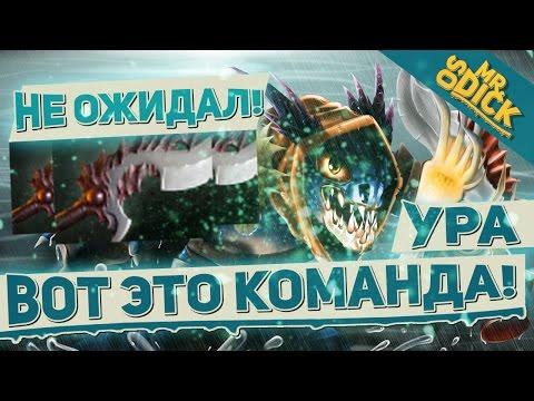 видео: ХАРДОВЫЙ СЛАРК И ЛУЧШАЯ КОМАНДА НА СВЕТЕ | slark dota 2