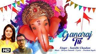 Baixar GANPATI SPECIAL | Ganaraj Tu - Sunidhi Chauhan | Ganpati Songs 2018 | Times Music Spiritual