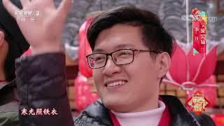 [2020东西南北贺新春]《木兰诗》 演唱:尚雯婕| CCTV综艺