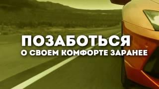 ролик кондиционеры(Калининград, заправка автокондиционеров, ремон, диагностика, дешево, бесплатно., 2014-06-20T18:45:20.000Z)