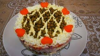 НЕВЕРОЯТНО вкусный салат ПРИНЦЕССА НА ГОРОШИНЕ салат на праздничный стол