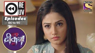 Weekly Reliv - Ek Deewaana Tha - 19th Feb to 23rd Feb 2018 - Episode 86 to 90