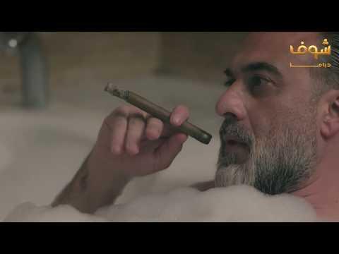 طلب من ابنو شي مو معقول عقاب الو عشان خان مرتو 😳🙊 مسلسل رائحة الروح شوف دراما