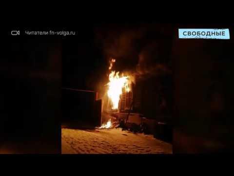 Смертельный пожар в селе Донгуз