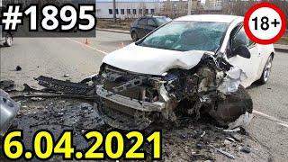 Новая подборка ДТП и аварий от канала «Дорожные войны!» за 6.04.2021. Видео № 1895. видео