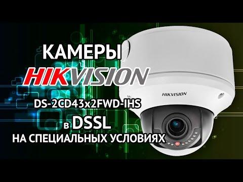 Видеокамеры уличные IP -