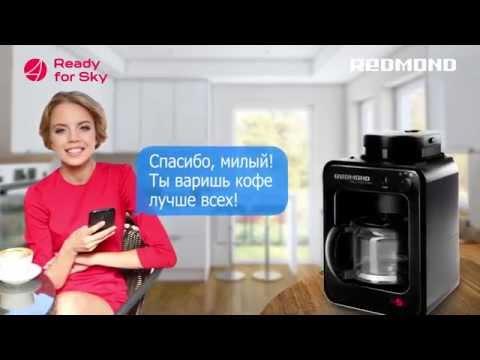 Мультиварка Redmond RMC M90 - «Больше нет сил молчать