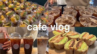 [sub]단체주문은 언제나 즐거워|cafe vlog |…