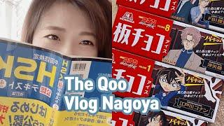 일본일상Vlog/일본 …