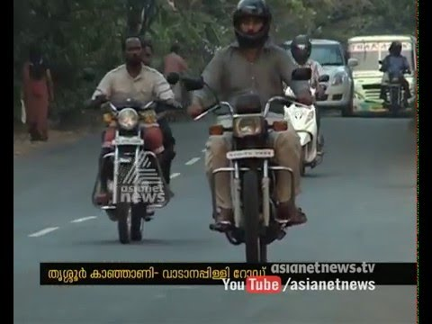 Thrissur Kanjani Vadanappally road Construction will inaugurate Oommen Chandy