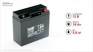 FIAMM FG21803 - аккумулятор 12 В 18 Ач. Видео обзор