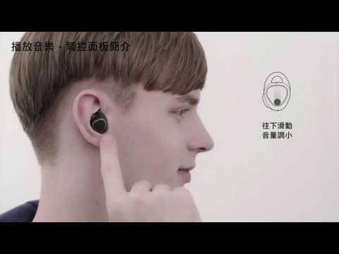 三星(Samsung) Gear IconX 耳機 相關視頻