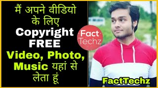 Copyright FREE video photo music || How to Get Non Copyrighted Videos And Image