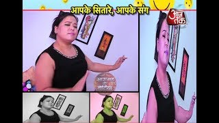 Day out with Comedy Queen Bharti Singh
