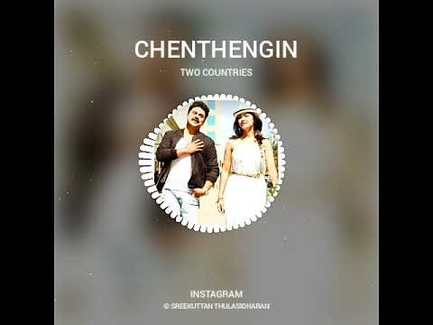 Chenthengin Charath Whatsapp Status   Two Countries   Dileep   Mamtha