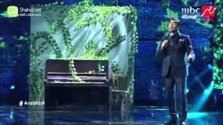 Arab Idol - وائل كفوري- كيفك يا وجعي - الحلقات المباشرة