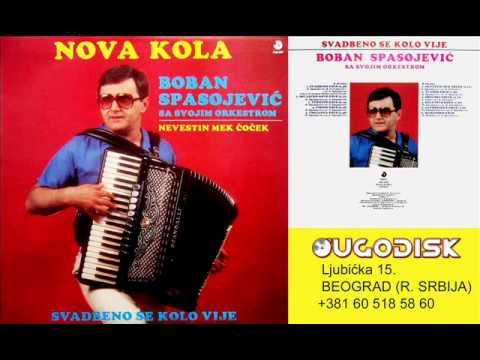 Slobodan Boban Spasojevic - Svadbeno kolo - (Audio 1986)