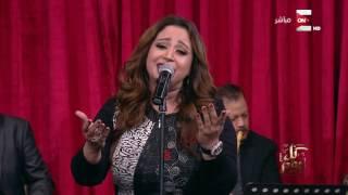 كل يوم - أغنية عاشق سارح في الملكوت .. .. غناء الفنانة ريهام عبد الحكيم