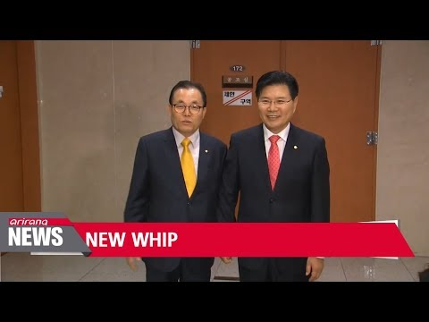 Main opposition party to pick new floor leader
