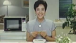 実はうちではこの時代、電子レンジがなかったからレンジグルメの恩恵を受けなかったのだった。 だから食べたことが全くなかった(;´・ω・) 出演:浜美枝.