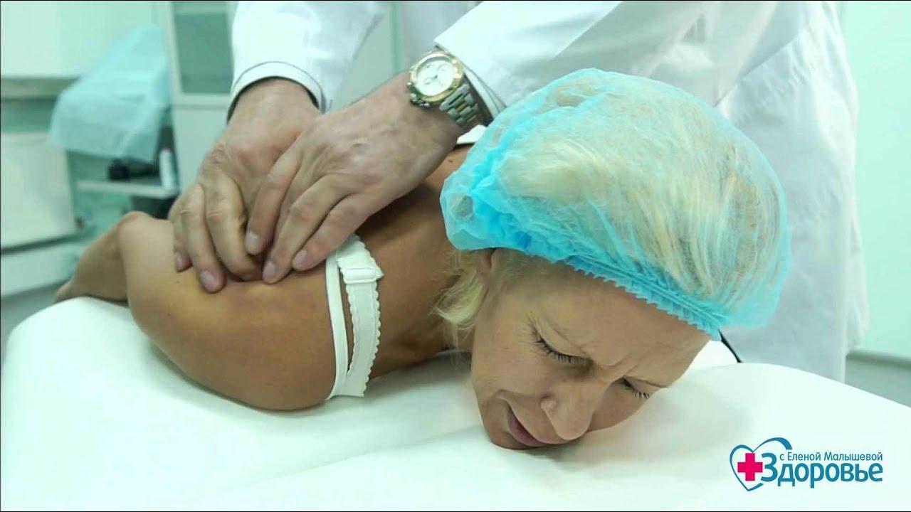Боли в суставах плеча жить здорово ушиб локтевого сустава у маленького ребенка