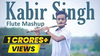 Kabir Singh love flute Mashup  cover by Divyansh Shrivastava/instrumental/bekhayali flute cover