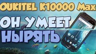 Огляд OUKITEL K10000 Max - вся правда про первістка OUKITEL з IP68