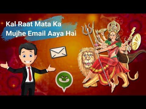 Kal Raat Mata Ka Mujhe Email Aaya Hai