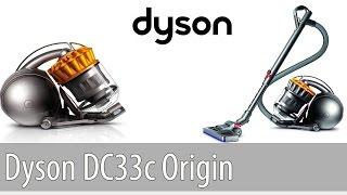 Dyson DC33c Origin Elektrikli Süpürge İncelemesi