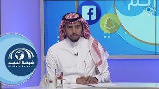 تأثر مقدمي  #برنامج_أخباركم لخبر وفاة المنشد مشاري العرادة
