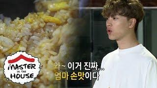 "Yook Sung Jae ""This really tastes like it"